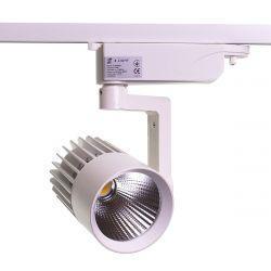 Светильник трековый Z-Light 20 Вт ZL ZL4003204 белый