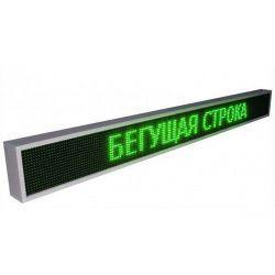 Бегущая строка LED Venom SMD Р10 уличная IP65 220V USB 960х160 мм зеленая