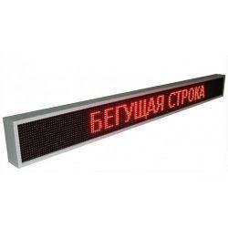 Бегущая строка LED Venom SMD Р10 уличная IP65 220V USB 640х160 мм красная