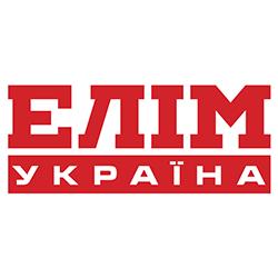 Элим Украина