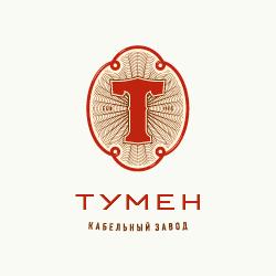 ТУМЕН
