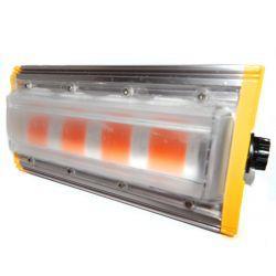 Светодиодный фитопрожектор VENOM 200Вт (Full spectrum-200)