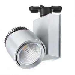Светильник трековый Horoz Electric MADRID-23 23W HL828L