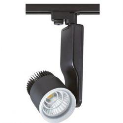 Светильник трековый Horoz Electric PARIS-33 33W HL833L