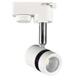 Светильник трековый Horoz Electric MILANO-5 5W HL835L