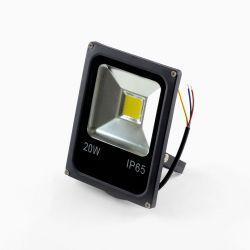 Светодиодный прожектор 20Вт Slim