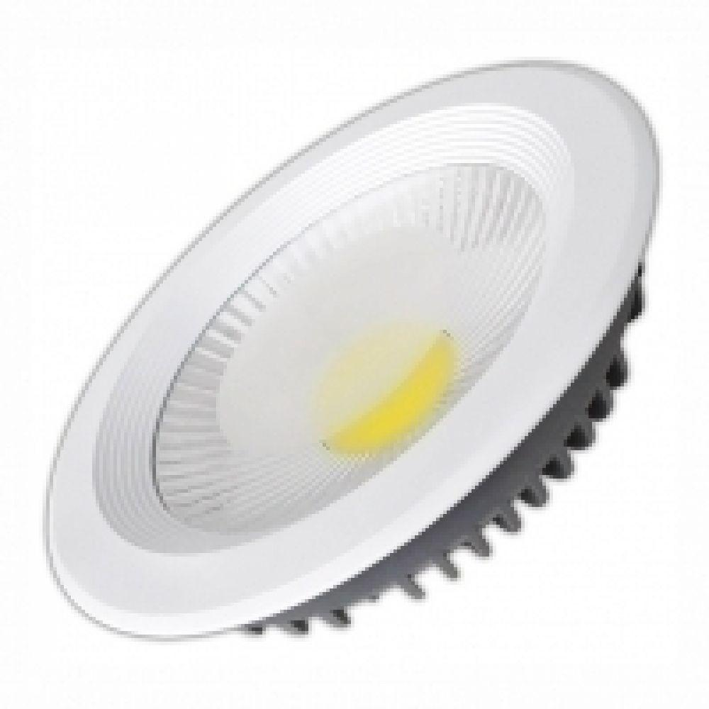 LED светильник OSCAR 3000К 10Вт (арт. B-LD-1162)