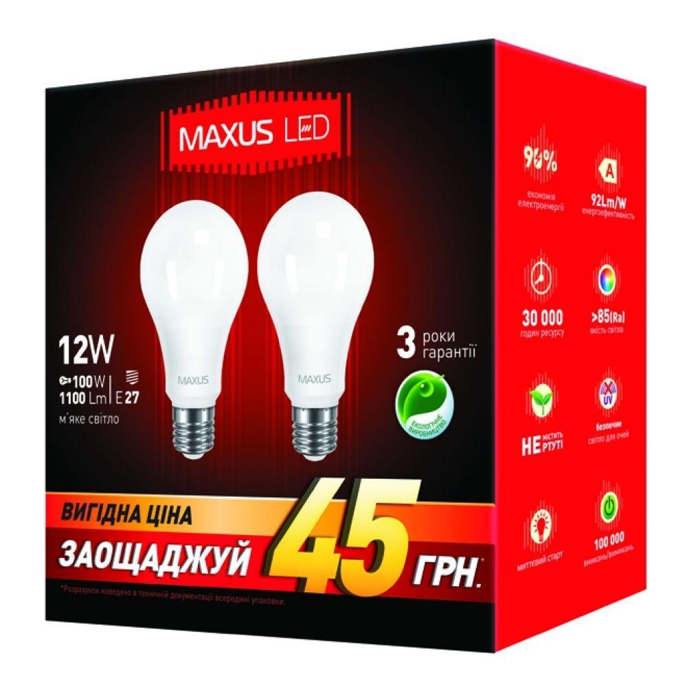 Набор LED ламп 12W А65 Е27 220V (2 шт) (арт. 2-LED-335-01)