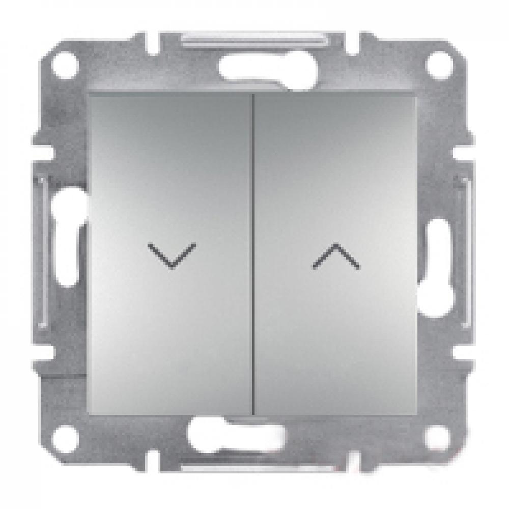 Выключатель для жалюзи алюминевый (ASFORA)
