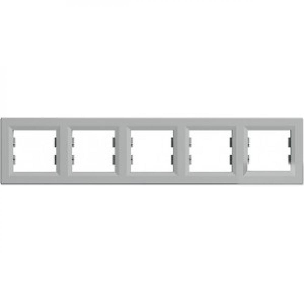 Рамка пятиместная алюминиевая (ASFORA)