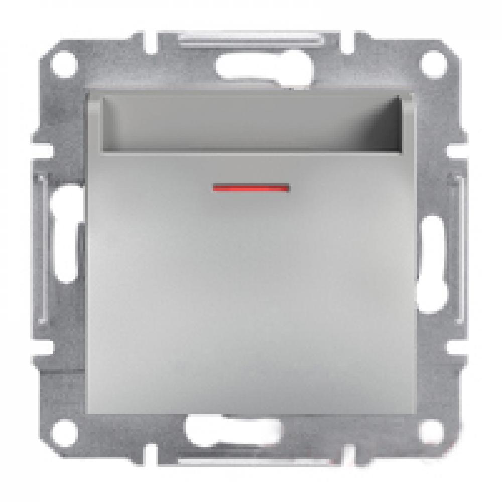 Выключатель карточный алюминиевый(ASFORA)