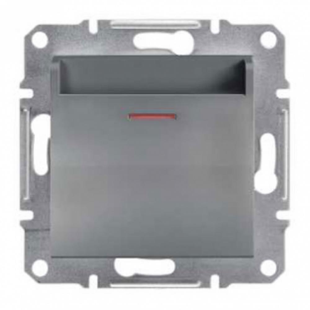 Выключатель карточный сталь (ASFORA)