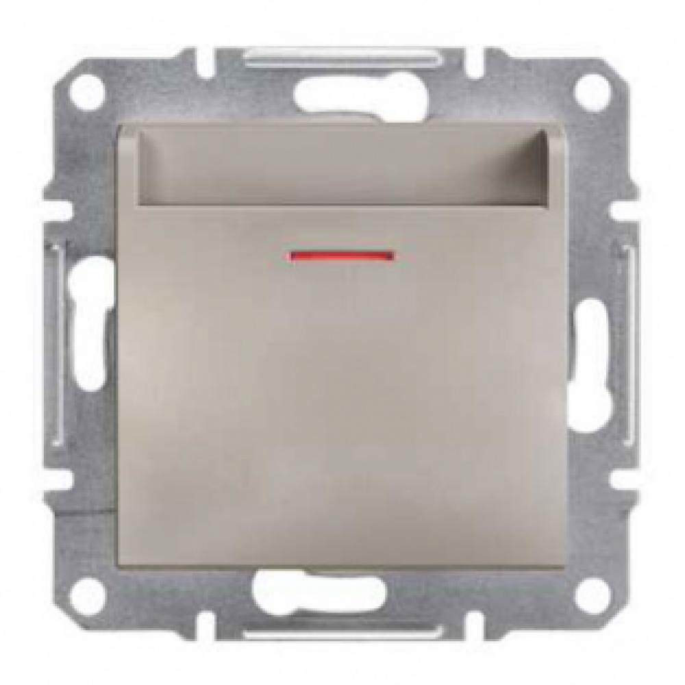 Вимикач картковий бронза (ASFORA)