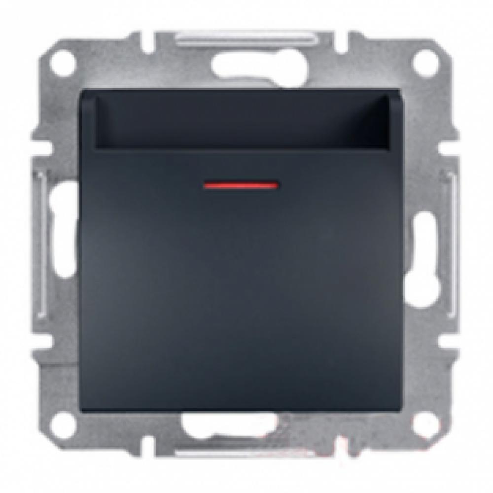Выключатель карточный антрацит (ASFORA)