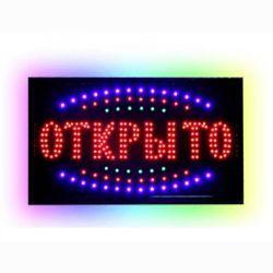 """Светодиодная табличка интерьерная """"Открыто"""""""