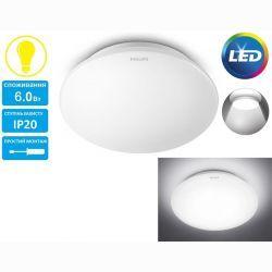 Светильник потолочный Philips  33361 LED 6W 2700K White