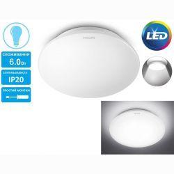 Светильник потолочный Philips 33361 LED 6W 6500K White