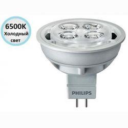 Лампа светодиодная Philips LED MR16 4.2-35W 6500K 12V 24D Essential