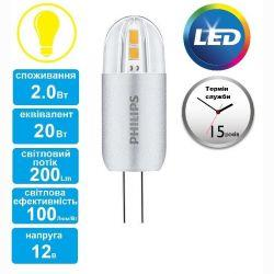 Лампа светодиодная Philips LEDcapsuleLV G4 2.2-20W 12V 830 CorePro