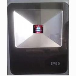 Светодиодный фитопрожектор VENOM 50Вт 220V 3700 Lm