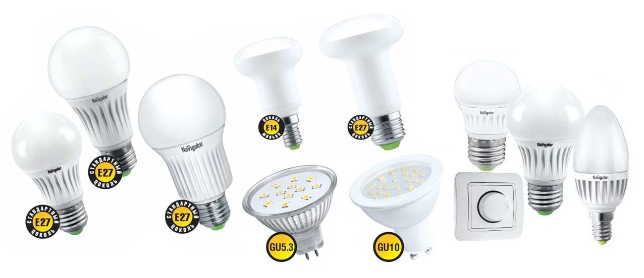 Виды светодиодных ламп по цоколю и форме